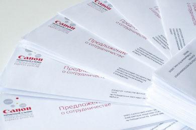 Печать фирменных конвертов в Минске