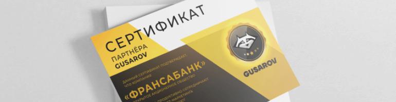 Кейс по созданию дизайна для GUSAROV